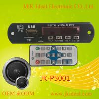 Quality JK-P5001   USB TF card fm radio car mp5 video player module circuit board for sale