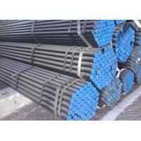 Wholesale TP310S Mild Carbon Steel Pipe , 0Cr13 / 1Cr13 / 2Cr13 Seamless Stainless Steel Tubing from china suppliers