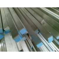 Wholesale 201 / 202 / 304 / 304L / 316 / 316L Square Stainless Steel Bar Customized from china suppliers
