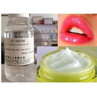Wholesale 17955-88-3 Clear Liquid Caprylyl Cosmetic Silicone High Purity from china suppliers