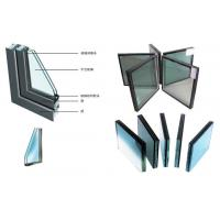 Wholesale Commercial Thermal Low E Insulating Glass / Flat Toughened Glass 3 - 19mm from china suppliers
