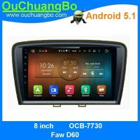 Wholesale Ouchuangbo car radio multimedia touch screen android 5.1 for Faw D60 with gps navigation USB Wifi from china suppliers