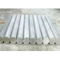 Wholesale Incoloy 925 Round Bar from china suppliers