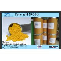 Wholesale HPLC 97% min Purity Folic Acid Pharm Grade Yellow Crystalline Powder from china suppliers