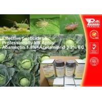 Wholesale Abamectin 1.8%+Emamectin 3.2% EC Agro Pesticides 71751-41-2 135410-20-7 from china suppliers
