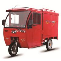 Wholesale Foot Brake Adult Electric Tricycle With Cab For Driver 2750*950*1200mm from china suppliers