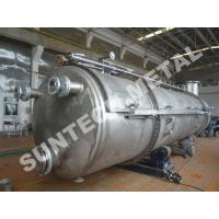 Wholesale Titanium Gr.2 Industrial Chemical Reactors for Paper and Pulping from china suppliers