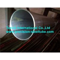 Wholesale Round SAE J525 Welded Steel Annealed Cold Drawn Tube For Auto Parts from china suppliers