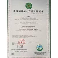 Zhejiang HaiHong Colour Printing Co.,Ltd Certifications