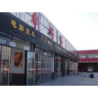 Wholesale Auto Decoration Construction Center Flagship Store Opens Formally from china suppliers
