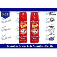 Wholesale Household Chemicals Insect Killer Spray Aerosol Manufacturers from china suppliers