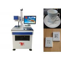 """Wholesale 10640nm <strong style=""""color:#b82220"""">Co2</strong> Laser Marking Machine On Building Ceramics 110mm*110mm from china suppliers"""