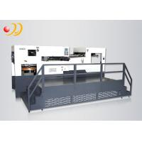 Wholesale CE Die Cutting Paper Machine , Die Cutting Machine Paper Jigsaw Pictures from china suppliers