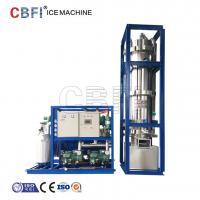 Wholesale R22 Refrigerant Edible Level Ice Tube Machine 20,000 Kg Daily Capacity from china suppliers