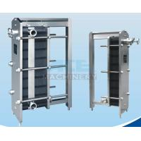 Wholesale Smartheat Wall Mounted Natural Gas Combi Boiler Producer And Supplier from china suppliers