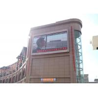 Wholesale Tailor Made Frame 3535 RGB Led Advertising Display P6 High Waterproof Level from china suppliers