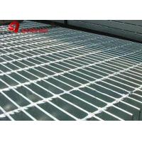 China Welded Hot Dipped Galvanized Steel Grating Mesh Customized For Protecting on sale