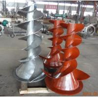 Wholesale Rotor for hydrapulper from china suppliers