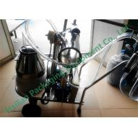 Wholesale Portable Single Cow Mobile Milking Machine 25 Litres Milking Bucket from china suppliers