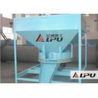 Wholesale Industrial Mining Granite Vibrating Feeder / 600mm Diameter Disk Feeder from china suppliers