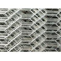 Quality Galvanized expanded metal mesh for sale