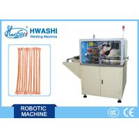 Wholesale Automatic Wire Welding Equipment Adjustable Welding Length For Copper Braided Wire from china suppliers