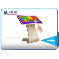 Wholesale Self Service Outdoor Information Terminal Kiosk With Six Points IR Touch Screen from china suppliers