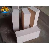 Wholesale Fire Clay Insulation Brick from china suppliers