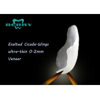 Wholesale Exalted  Cicada-Wings ultra-thin 0.2mm Ceramic  Dental Veneer -IPS.E.MAX III Ceram from china suppliers