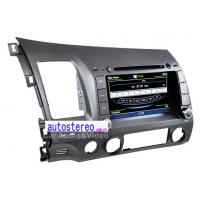 Wholesale Left Hand Drive Honda Civic 2006 - 2011 Honda Sat Nav DVD With 3G WIFI Bluetooth from china suppliers