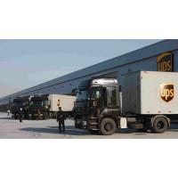 Buy cheap Door To Door International Shipping UPS Courier Service Delivery  4-5 Days from wholesalers