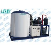 Wholesale Ice Industrial Commercial Equipment For Food Fishing Processing LR-2.5T from china suppliers