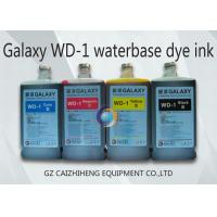 Wholesale Outdoor Safe Eco Solvent Ink , Galaxy WD - 1 High Resolution Water Based Inks from china suppliers