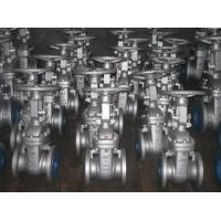 """Wholesale Bolted Bonnet Stainless Steel / Cast Steel Gate Valve 6"""" 150lb ASME B16.34 ASME B16.10 from china suppliers"""