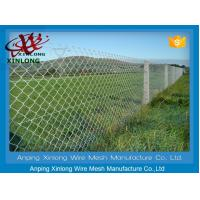 Buy cheap 40 * 40mm Dark Green Chain Link Mesh Fence for Farm and Forest Protecting from wholesalers