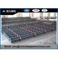 Wholesale Electric Concrete Pole Making Machine Q234 Steel Plate Material from china suppliers