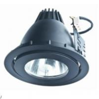 Wholesale 35w/70w metal halide modern spot light for exhibition from china suppliers