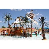 Wholesale Outdoor Kids Water Playground from china suppliers