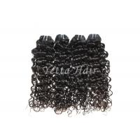 Wholesale Customized Durable Brazilian Deep Curly Hair Weave , Real Remy Hair With Full Head from china suppliers