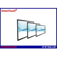 Wholesale Dust - proof 65 '' Infrared Touch Frame No Drift Calibration Performance from china suppliers