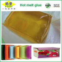 Wholesale Yellow Hot Melt Pressure Sensitive Adhesive Block Shape For Fabric Non Woven Making from china suppliers