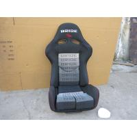 Wholesale BRIDE Fiberglass Sport Racing Seat-JBR1072 with Fabric Material from china suppliers