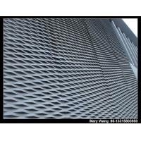 Buy cheap aluminum expanded metal for plant screening from wholesalers