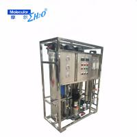 Wholesale Reverse osmosis Boiler Feed Water Treatment Plant ISO9001 2008 Certification from china suppliers