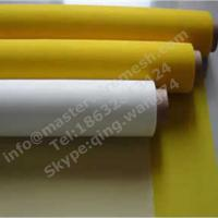 Wholesale Polyester mesh for printing from china suppliers