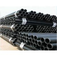 Buy cheap ASTM A333 Gr.6 seamless steel pipe from wholesalers