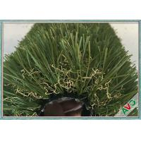 Wholesale Long Life Garden Artificial Grass Beautiful Color No Abrasion Garden Fake Grass from china suppliers