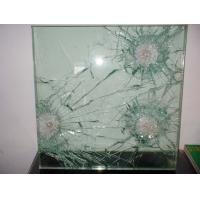 Wholesale 35mm Bulletproof Glass for Bullet Resistant Materials with PVB / PC / PU 3 + 3mm from china suppliers