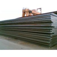 Wholesale 16MnG 20MnG 20G Hot Rolled Steel Sheet High Preciseness For Pressure Veseel from china suppliers