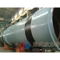 Wholesale Low Consumption Sludge Rotary Dryer from china suppliers
